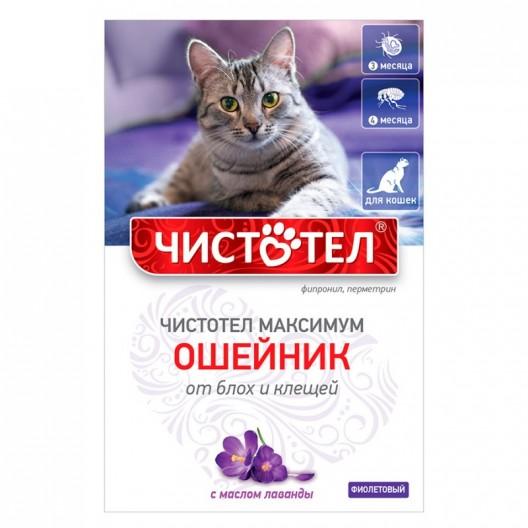 чистотел максимум ошейник для кошек красный