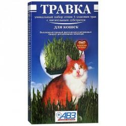 Травка для кошек (лоток) 170гр. АВЗ