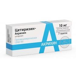 Цетиризин-Акрихин таб. 0,01 №7