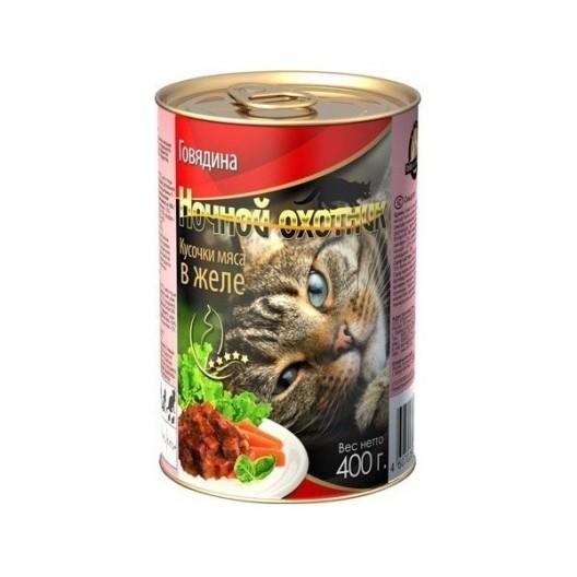 Купить Ночной охотник конс. для кошек говядина в желе 400 гр