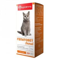 Гепатовет Актив для кошек,25 мл