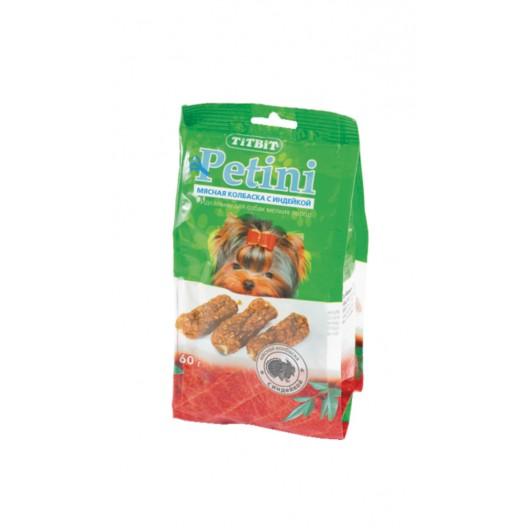 Купить Колбаски Petini  с индейкой 60 г