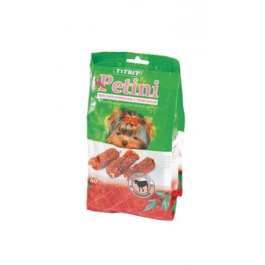 Купить Колбаски Petini с телятиной 60 г