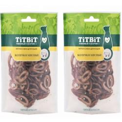 Колечки мясные для кошек (Мягкие снеки) Титбит 40 г