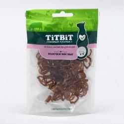 Колечки мясные для кошек (Вяленые лакомства) Титбит 20 г