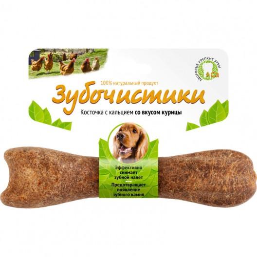Купить Зубочистики Косточка для собак 10-25кг, вкус курица