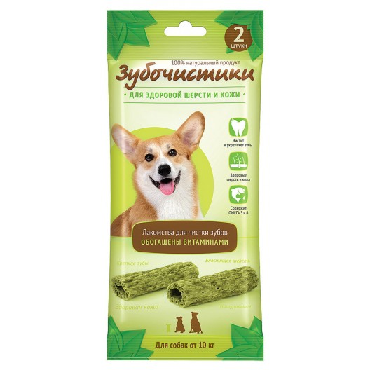Купить Зубочистики Авокадо с витаминами для собак средних пород, 2шт.