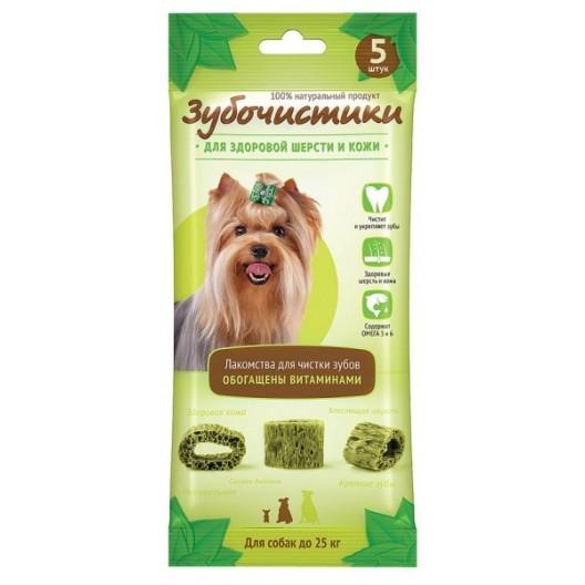 Купить Зубочистики Авокадо с витаминами для собак мелких пород, 5шт.