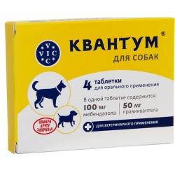 Квантум для собак и кошек,1 таб./10кг,цена за 1 таб.
