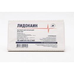 лидокаин р-р д/ин.амп.2% 2мл №10