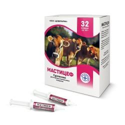 Мастицеф,шприц-дозатор(цефалексин/гентамицин)