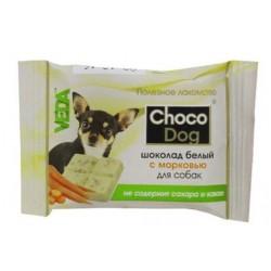 Шоколад белый с морковью для собак Choco Dog 15 гр
