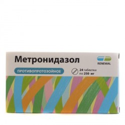 Метронидазол табл.250мг*24