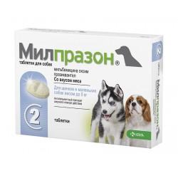 милпразон таблетки для собак,2,5мг(2таб.)
