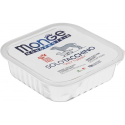 Monge консервы  для собак ,паштет из индейки,150гр.Состав:100%мясо индейки.