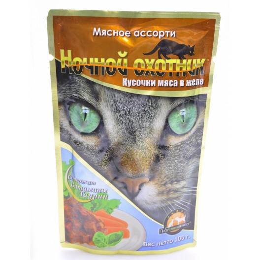 Купить Ночной охотник конс. для кошек мясное ассорти в желе 100 гр