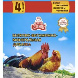 Белково-витаминно-минеральная добавка 1.7кг