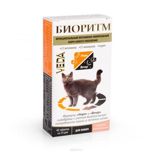Купить Биоритм для кошек со вкусом морепродуктов