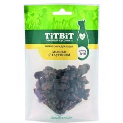 Мышки с таурином для кошек (Мягкие снеки) Титбит 50 г