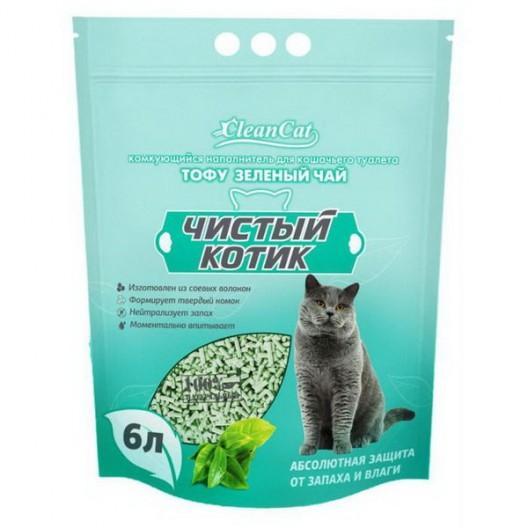 Наполнитель д/кошачьего туалета Чистый котик комкующийся ТОФУ Зеленый чай 6 л