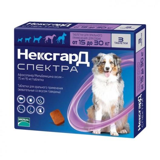 Нексгард Спектра L для собак 15-30кг, таб.ор.