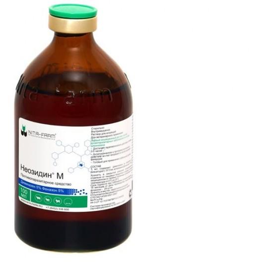 Неозидин-М 20 мл