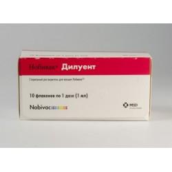 Нобивак DILUENY 1 доза