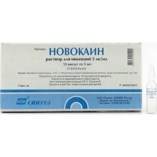 Купить Новокаин 0,5%, 5мл