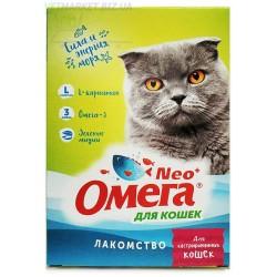 омега для кастрированных кошек