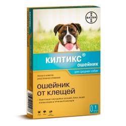 Ошейник Килтикс для средних собак, 48см