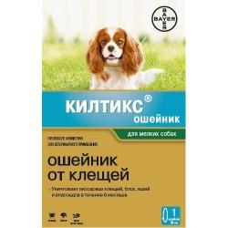 Ошейник Килтикс для мелких собак, 35см