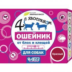 """Ошейник """"Четыре с хвостиком""""для собак 65см,красный"""