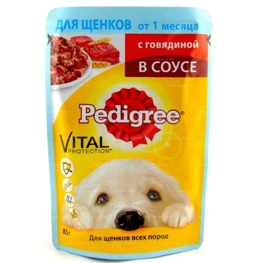 Купить Pedigree с говядиной в соусе для щенков всех пород