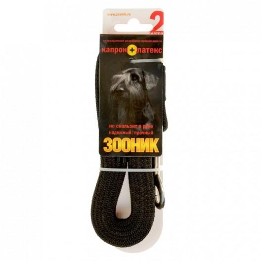Купить поводок Зоониккапроновый с латексной нитью,черный 2м*2см