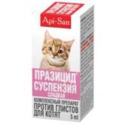 Празицид суспензия сладкая для котят против глистов 5мл
