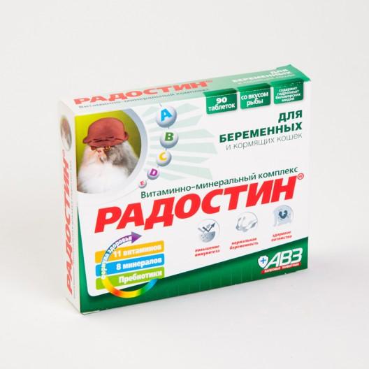 Купить Радостин  витаминно-минеральная добавка для беременных и кормящих кошек