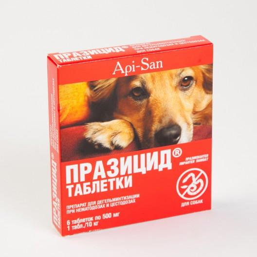 Купить Празицид антигельминтные таблетки