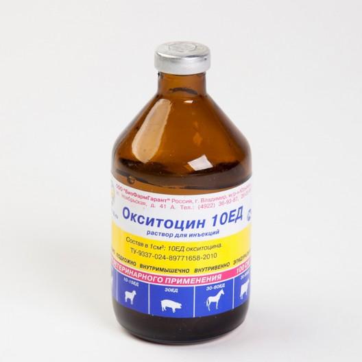 Купить Окситоцин 10 ЕД, 100 мл