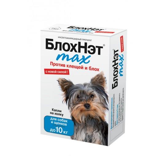 Купить БлохНэт капли на холку для собак массой до 10 кг