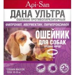 Дана ультра Ошейник для собак крупных пород