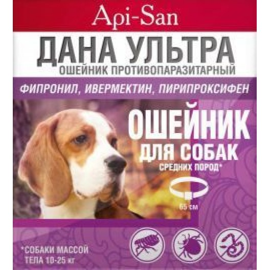 Купить Дана ультра Ошейник для собак крупных пород