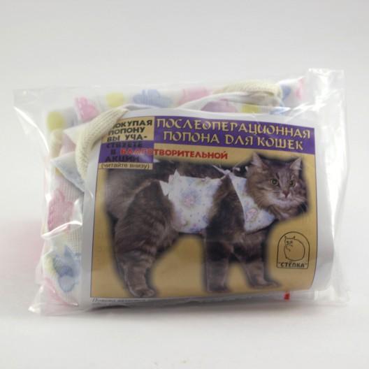 Купить Попона послеоперационная для кошек