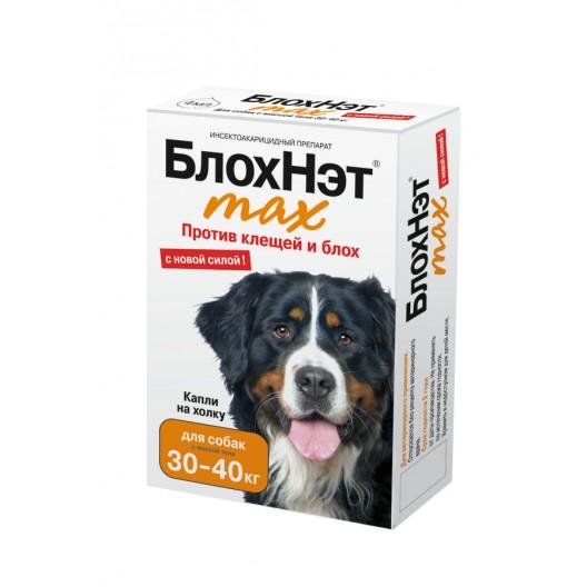 Купить БлохНэт мах против клещей и блох для собак 30 - 40 кг
