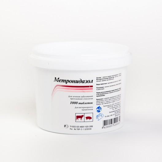 Купить Метронидазол 250таб.