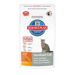 Hills SP Feline Young Adult Steril сухой корм для стерилизованных кошек с 6 месяцев до 6 лет 300 гр.