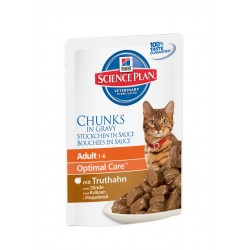 Hills Optimal Care Feline Adult Turkey для взрослых кошек индейка 85 гр.