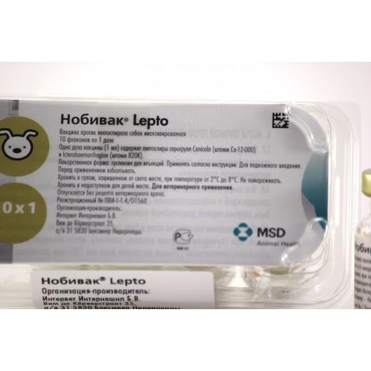 Купить Нобивак Lepto 1 доза