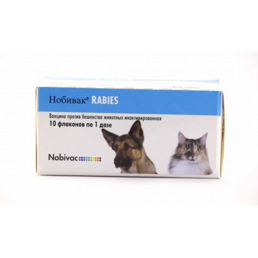 Купить Нобивак Rabies 1 доза