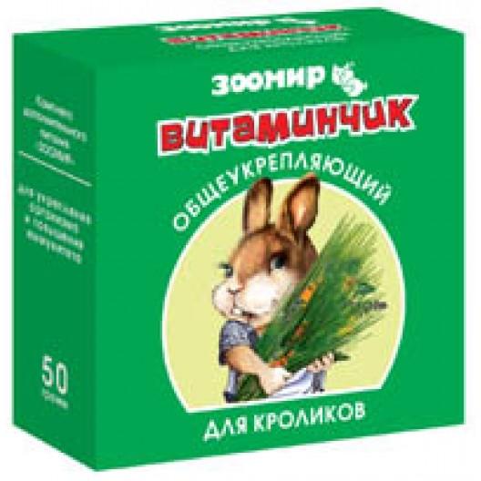 Купить Витаминчик ощеукрепляющий для кроликов