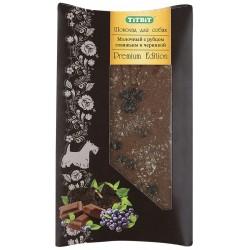 Шоколад Premium Edition молочный с рубцом говяжьим и черникой 50 г TiTBiT